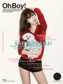 SNSD's Sooyoung для Oh Boy! May 2012