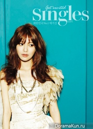 Oh Ji Ho, Sooyoung (SNSD) для Singles September 2012