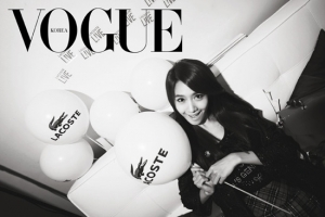 Super Junior, SNSD, DBSK, f(x) для Vogue Korea July 2011