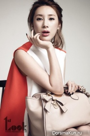 Seo In Young для First Look Vol. 39
