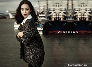 Shin Min Ah, So Ji Sub для GIORDANO Winter 2013