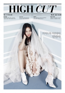 Shin Min Ah для High Cut Vol. 80