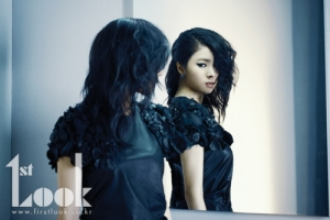 Shin Se Kyung для First Look September 2011