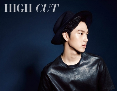 Children of Empire's Siwan для High Cut Vol. 77