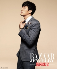 So Ji Sub для Harper's Bazaar Jewelry China July 2012