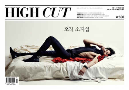 So Ji Sub для High Cut Vol. 63