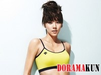 Son Dam Bi для Men's Health Korea 2012