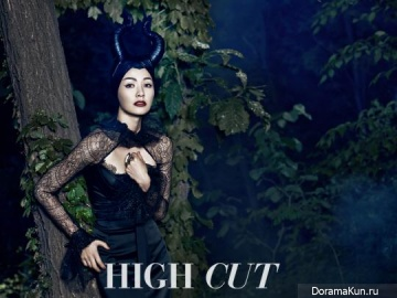 Son Tae Young для High Cut Magazine Vol.126