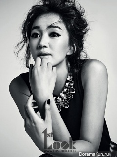 Soo Ae для First Look Vol. 50