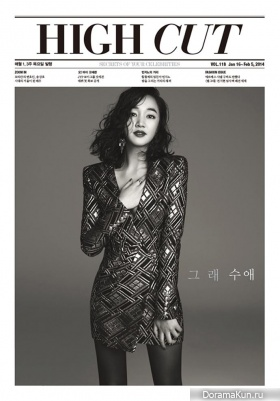 Soo Ae для High Cut Vol. 118