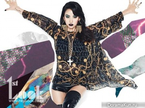Lee Hyori, Spica для First Look Korea 2013