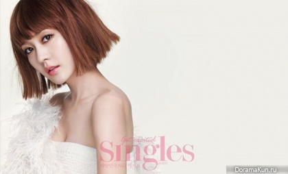Sung Yuri для Singles May 2014