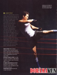 Taecyeon (2PM) для Men's Health 2012
