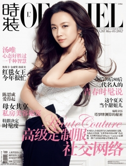 Tang Wei для L'Officiel China May 2012