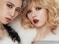 Trouble Maker для CeCi Korea December 2013