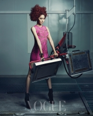 After School's UEE для Vogue Korea November 2011