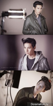 Kim Min Hee, Won Bin для Chris. Christy Spring 2013 Ads