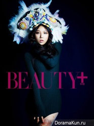 Yubin (Wonder Girls) для Beauty Plus December 2012