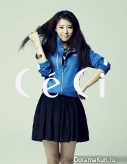 Wonder Girls' Yubin для CeCi September 2012