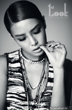 Wonder Girls' Yubin для First Look Vol. 13