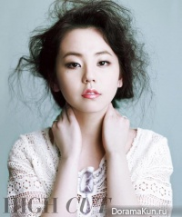 Sohee (Wonder Girls) для High Cut Vol. 95