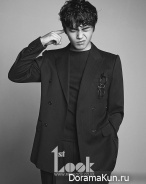 Yeo Jin Goo для First Look Vol. 54