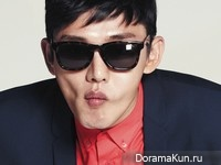 Yoo Ah In для GEEK May 2013 Extra