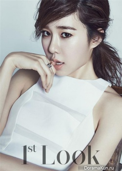 Yoo In Na для First Look Vol. 62