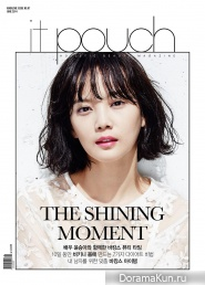 Yoon Seung Ah для It Pouch Magazine June 2014