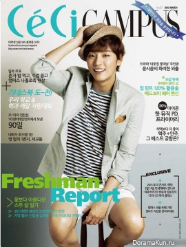 Yoon Si Yoon для CeCi Campus 2013 March 2013