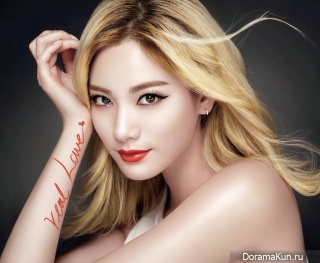 After School (Nana) для Kafellon 2016 CF