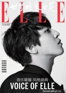 CNBLUE (Jung Yong Hwa) для Elle China 2016