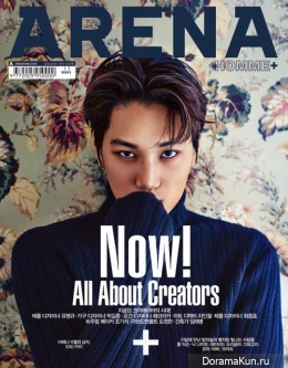EXO (Kai) для Arena Homme Plus November 2016