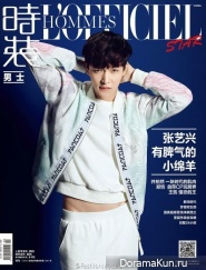 Lay (EXO) для L'Officiel Hommes January 2016