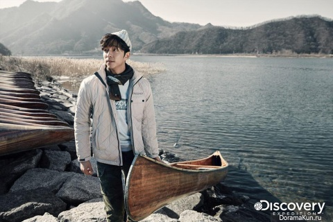 Gong Yoo для Discovery Expedition 2016 CF