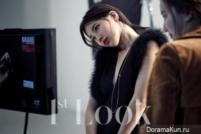 Miss A (Suzy) для First Look Vol. 107 Extra