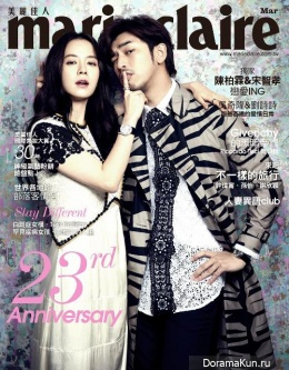 Song Ji Hyo, Bolin Chen для Marie Claire March 2016