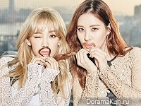 TaeTiSeo для High Cut Vol. 164