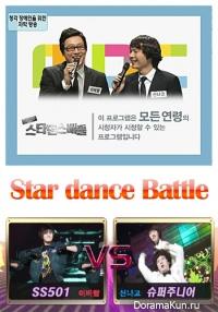 Stars Dance Battle