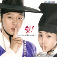 Sungkyunkwan-Sc andal-Offici1