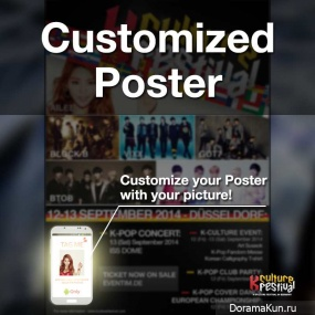Customized Poster