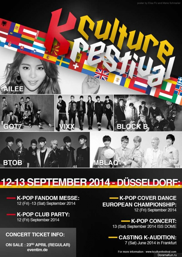 2014 K-Culture Festival in Germany