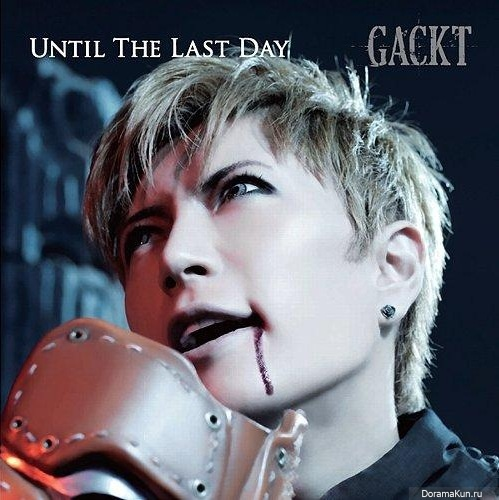 Gackt Last Moon Full Album - YouTube