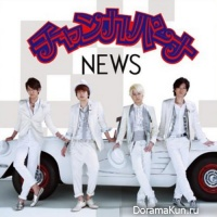 NEWS - Chankapana