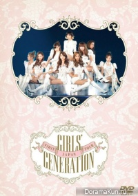SNSD/ Girls' Generation