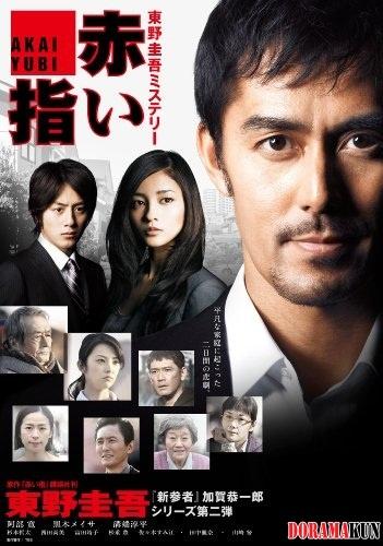 Комментарии к Kana Nishino - Sakura, I love you ...: http://vebidoo.de/yuko+katakawa