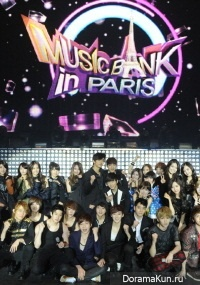 Music Bank in Paris