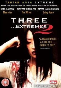 Three… Extremes II