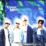 4Men - A Thousand Days After The Breakup