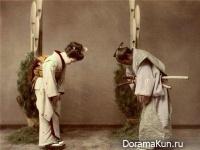 Вежливость и скромность в Японии